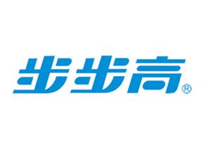 优特尔合作客户-东莞步步高
