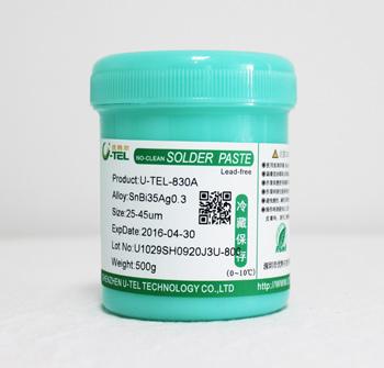 LED无铅锡膏830A 免洗中温环保锡膏